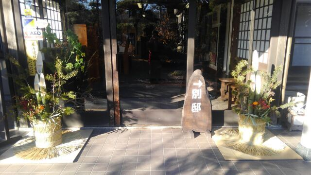 http://www.miyamotoke.jp/news/20160101154115-09203d1faaddb7223b7537a3f6077a11da408cb4.jpg