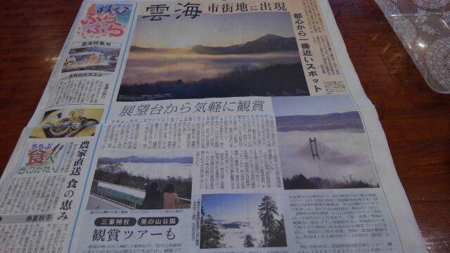 http://www.miyamotoke.jp/news/20160302122641-1086c578bbc10cd2f2d17ad24a783b4c27942005.jpg