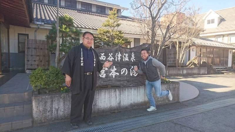 http://www.miyamotoke.jp/news/20161230110542-019de70e67176c6a66408330940c4ee41f3a96b5.jpg