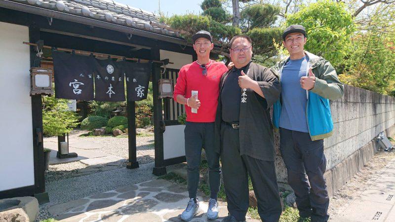 台湾人気テレビ旅番組放送日決定!!