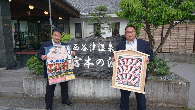 大相撲夏巡業 秩父場所 新聞取材!!