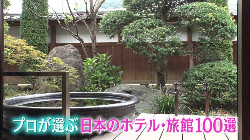 プロが選ぶ日本のホテル旅館100選入選!