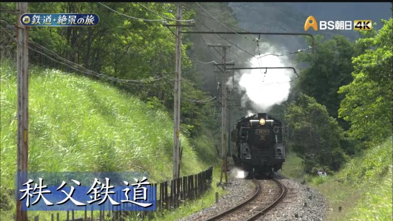 新鉄道 絶景の旅♪