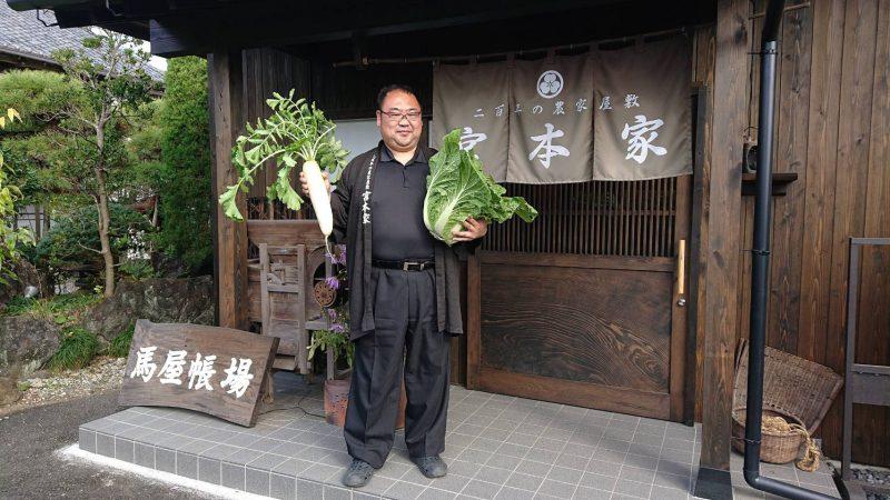 宿泊特典!!秋冬野菜収穫サービス券♪